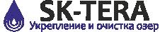 (067) 35-25-777 | SK-TERA Очистка озер, укрепление берегов, эллинги для катеров